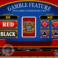 Gamble Feature Preview